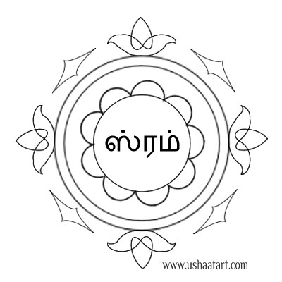 Navagraha-Kolam_Saturday