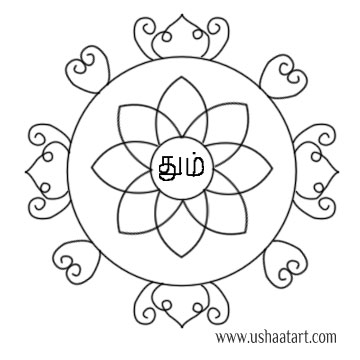 Navagraha-Kolam_Saturday2