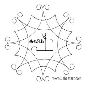 Navagraha-Kolam_Tuesday