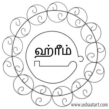 Navagraha-Kolam_Tuesday